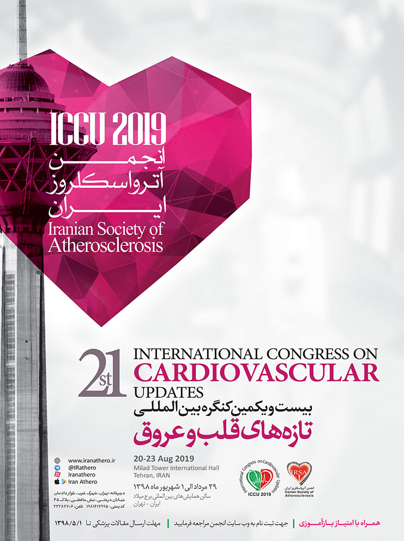 ICCU 21st Congress